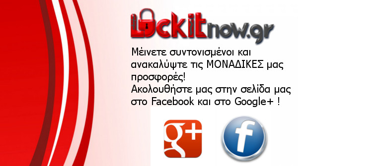 follow us on google & facebook