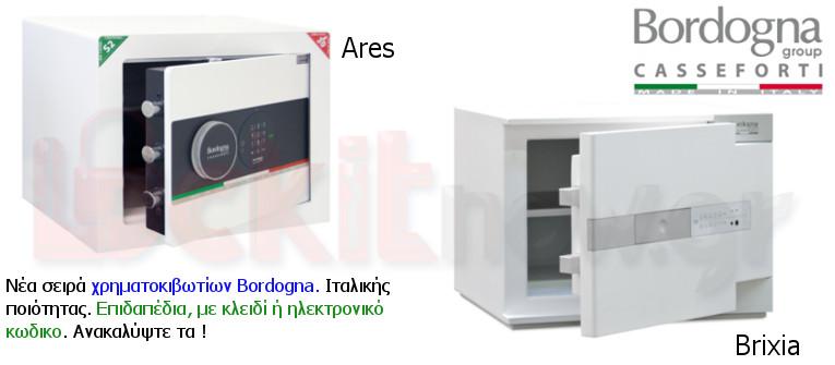 bordogna safes