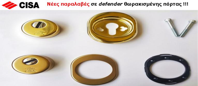 cisa defenders