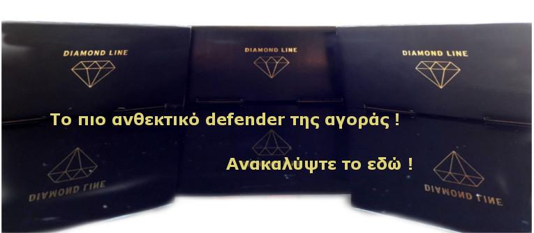 banner disec diamond bkd250