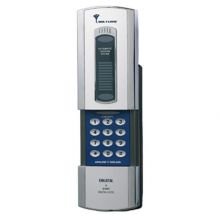 multlock mds750 lock keypad