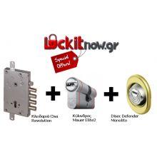 offer1 change lock armoured door