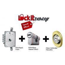 offer3 change lock armoured door