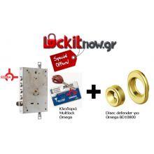 offer4 change lock armoured door omega plus