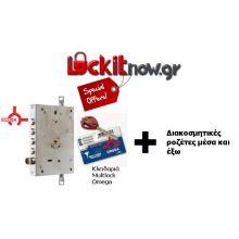 offer6 change lock armoured door omega plus