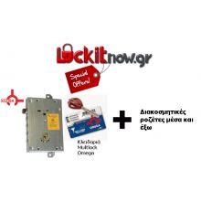 offer7 change lock armoured door omega plus