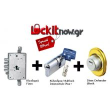 offer8 change lock armoured door