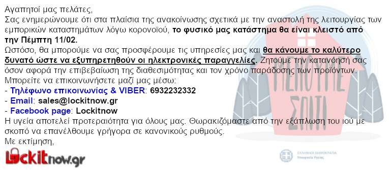 banner_COVID (2)