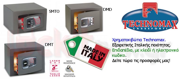 technomax freestanding safes