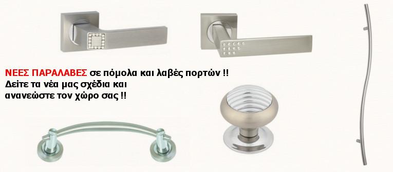 banner best knobs