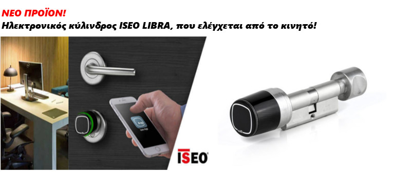 iseo libra banner