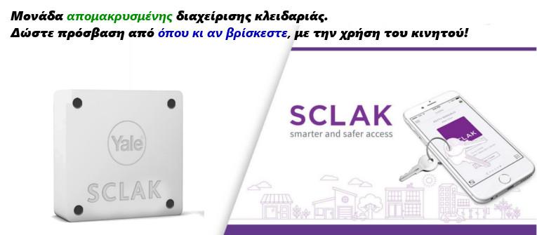 yale-sclak-banner