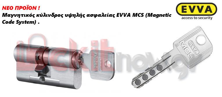 banner evva mcs cylinder