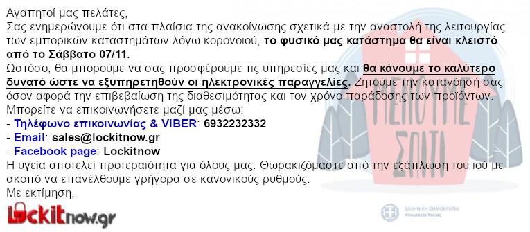 banner_COVID