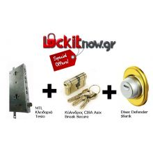 offer10 change lock armoured door tesio