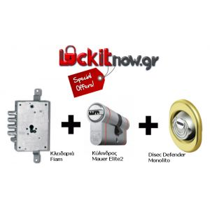 offer3 change lock armoured door