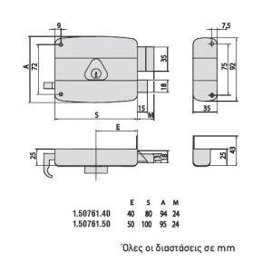 cisa rim lock 50761 dimensions