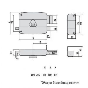 gevy rim lock 180-080 dimensions