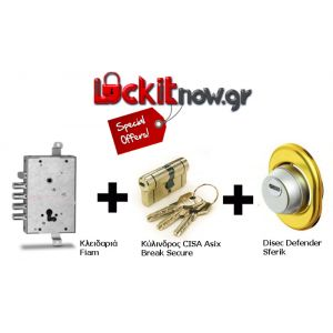 offer9 change lock armoured door