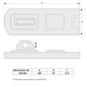 abus granit hasp 130 dimensions
