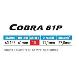 hugo cobra 61p padlock dimensions (2)