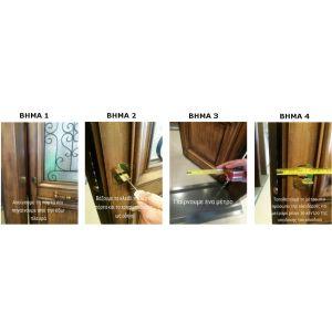 example lock distance