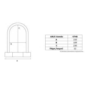 abus 47HB varedo u-lock dimensions