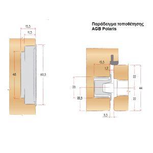 agb polaris lock installation example